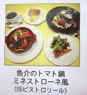 1-61.jpg