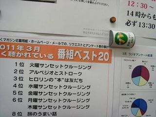 hiromi1.jpg