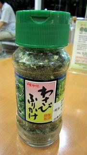 sizuoka9.jpg