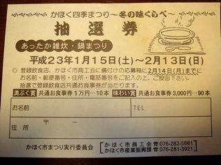 zousui2.jpg